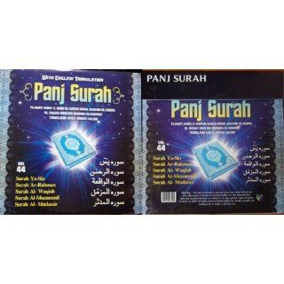 Panj Surah with English Translation Vol 44 (Surah Yaseen