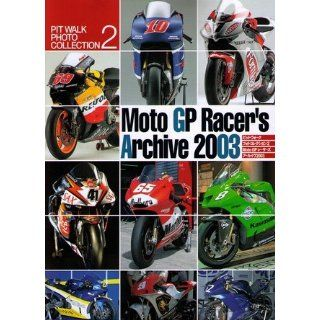 Moto GP Racers Archive 2003 (Japan Import) (PIT WALK PHOTO COLLECTION