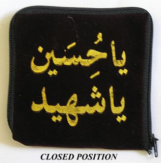 Turbate Aala Imam Hussain Khak E Shifa Sijdagah Karbala