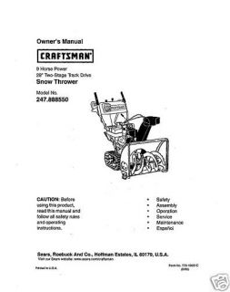 Craftsman Snow Thrower Manual Model No 247 888550