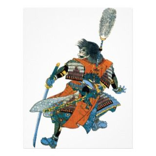 Samurai Warrior ~ Vintage Japanese Art Personalized Letterhead