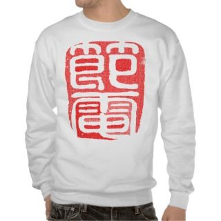 Save energy save earth vol2 Sweatshirt