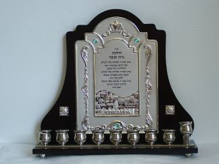 Hanukkah Lamp Menorah Jerusalem Silvered Plaque 27 cm Jewish Judaica