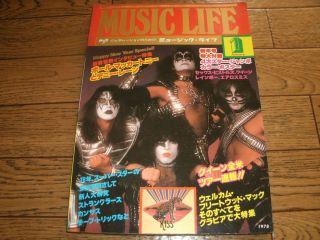 Rainbow Ian Gillan Band Music Life Jan 1978 Japan Vintage Magazine