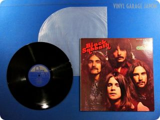 SABBATH NM WAX Black Sabbath Japan Ozzy Osbourne Ian Gillan LP w905