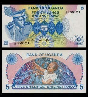 Banknote UGANDA   1977   Dictator IDI AMIN   Harvest   Pick 5A   UNC