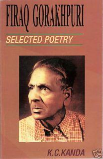 Urdu Poetry Firaq Gorakhpuri