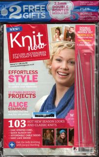 Knit Now Magazine Issue 5 Free Gifts 2 5mm Double Pointed Needle Set