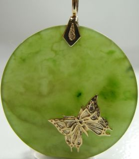 Beautiful 14k Round Jade Pendant Yellow Gold Butterfly