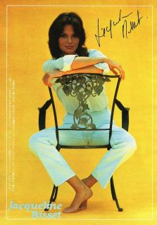 Jacqueline Bisset Barefoot 1977 JPN Pinup 8x11 NH Y