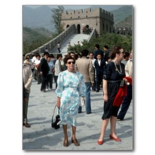 No.4 HRH Princess Margaret China 1987 Post Card