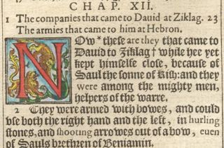 1613 King James Folio Bible Leaf King Davids Mighty Men Hand Colored