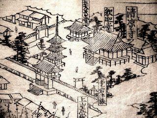 Japanese Manuscript Tale of Ise Tanka Tokugawa Schogunat Rice Paper
