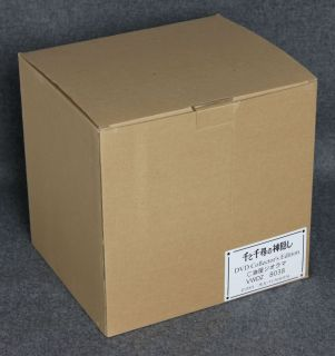 Spirited Away Bath House Figure from Japanese DVD Box Ghibli