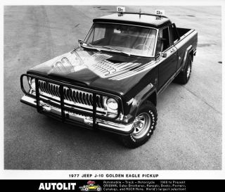 1977 Jeep J10 Golden Eagle Pickup Truck Factory Photo