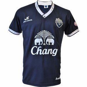 Buriram Pea Thailand Football Soccer Jersey Home 2011 Champion Thai