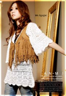 T790 V Neck Lace Kimono Long Blouse Apricot White