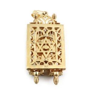 Large 14k Yellow Gold Jewish Torah Pendant Charm