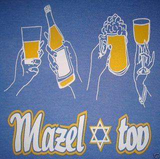 Small Funny Mazel TOV Jewish Party Hip Vintage T Shirt