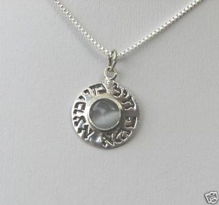 Blessing Silver Jewish Jewelry Charm Pendant