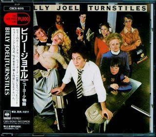 Billy Joel Turnstiles Japan CD w OBI