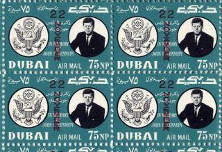John F Kennedy Memorial Stamp Dubai 1964 Postage Stamp Full Block Set