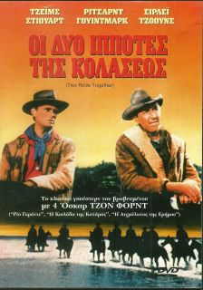 Two Rode Together John Ford James Stewart Richard Widmark Special DVD New