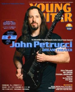 Young Guitar DVD 10 11 John Petrucci Dream Theater Michael Schenker Loudness New