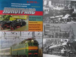 Russian Steam Locomotive Is Josef Stalin History