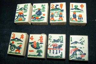 Antique Vtg 1923 Wooden Mah Jong JONGG Junior Toy Game Wood Block Tiles Painted