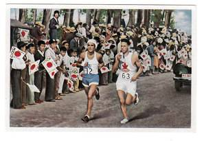 1936 Olympics Card Juan Carlos Zabala Argentina Los Angeles 1932 Gold Medal