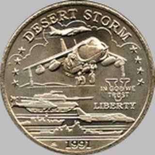 Desert Storm Hutt River AV 8B Harrier Jump Jet $5 Commemorative Coin