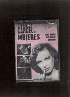 Carcel de Mujeres Sara Montiel Katy Jurado Miroslava