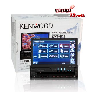 Kenwood KVT 516 7 Touch Screen DVD MP3 Receiver New
