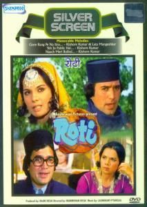 Roti 1974 Rajesh Khanna Mumtaz Classic Hindi Movie DVD Subtitles