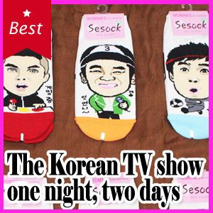 The Korean TV Show One Night Two Days 1 Pair of Socks
