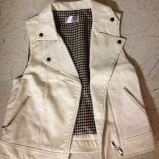 Leather White Cream Beige Motorcycle Vest Jacket Kim Kardashian Moto M