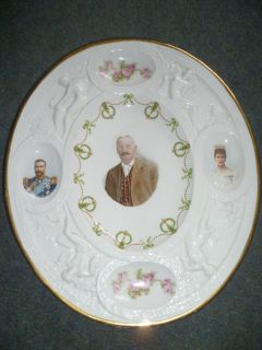 Oyster DISH1911 Coronation King George V Queen Mary