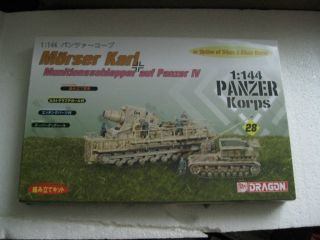144 German Morser Karl Munitions Carrier Gun Kit