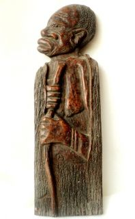 Vintage African Decorative Art Carved Wood Relief