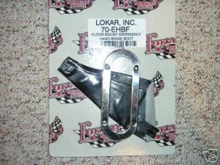 Lokar Floor Mount Emergency Hand Brake Boot Street Rod