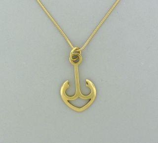 Estate Chaumet 18K Gold Anchor Pendant Necklace