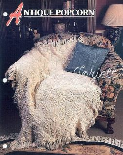 Popcorn Quilt Baby Afghan Lap Robe Annies Crochet Patterns