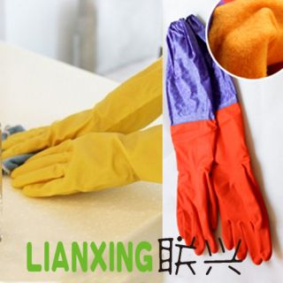 Dishes Cleaning Rubber Latex Gloves Waterproof Long Sleeves