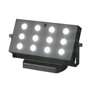 Battery Powered LED Wall Washer Great for Event Planner