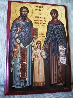 Greek Russian Byzantine Icon Saint Holy Rafael Nickolas Irene Lesbos