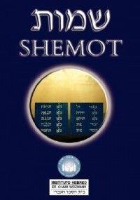 Torah Biblia Hebreo Espanol El Libro de Exodo New