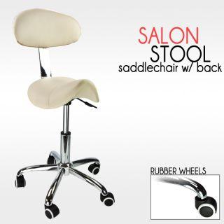 Footrest Saddle Beige Stool Doctor Dentist Salon Equipment All Purpose