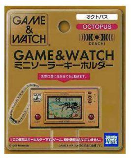 Nintendo Game Watch Vintage Handheld Game Octopus