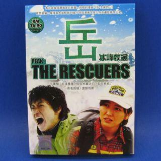 Movie Peak The Rescuers Gaku DVD ENG Sub Oguri Shun Nagasawa Masami